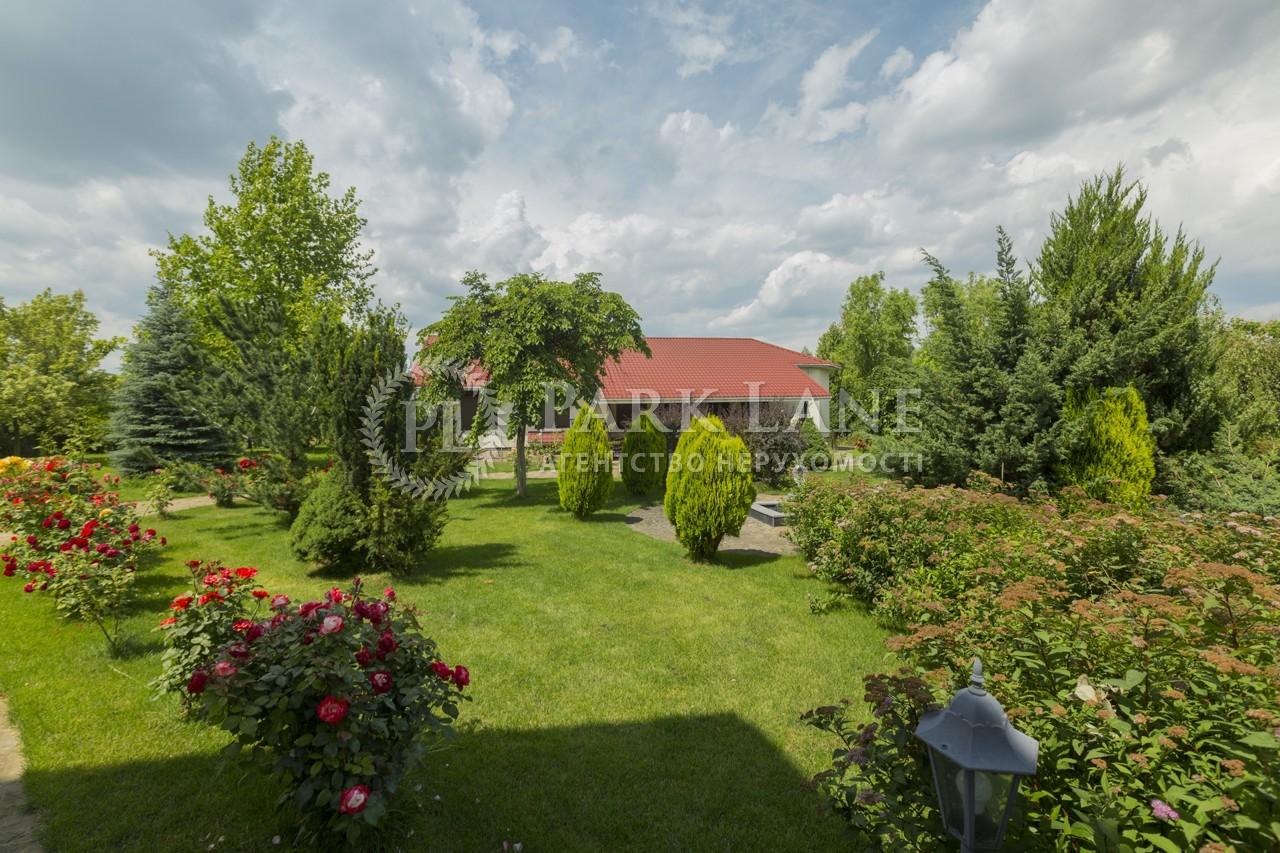 Дом I-26873, Виноградная, Зеленый Бор - Фото 39