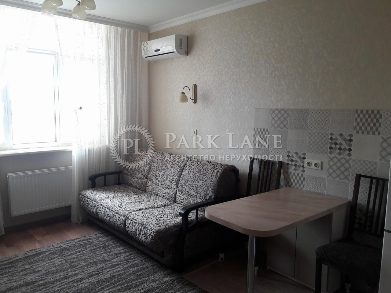 Квартира ул. Семьи Кульженко (Дегтяренко Петра), 35, Киев, R-9631 - Фото 14