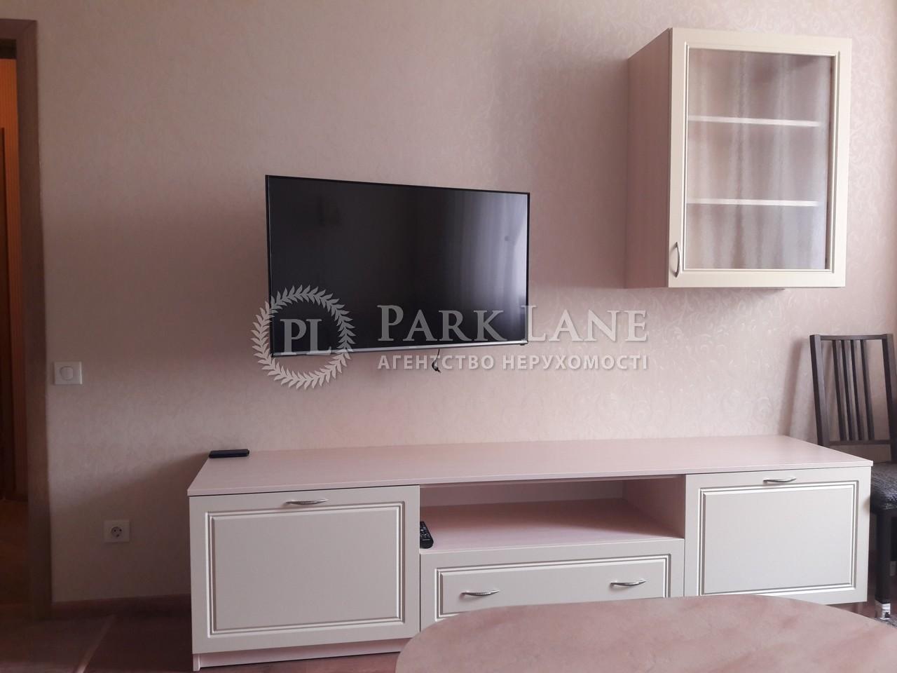 Квартира ул. Семьи Кульженко (Дегтяренко Петра), 35, Киев, R-9631 - Фото 17