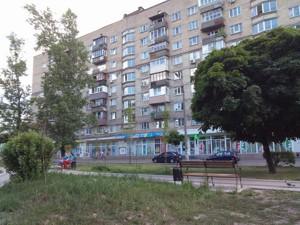 Нежитлове приміщення, R-10899, Антонова Авіаконструктора, Київ - Фото 1