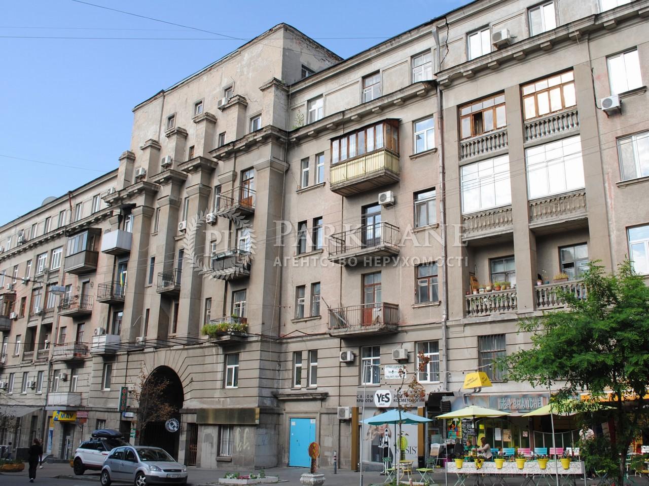 Офис, ул. Лысенко, Киев, R-17600 - Фото 1