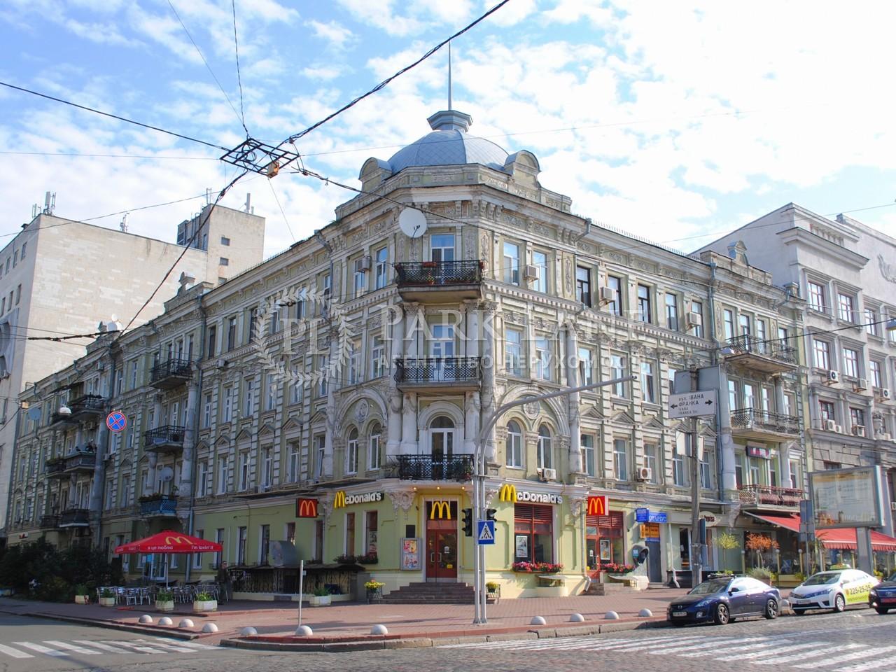 Офис, ул. Франко Ивана, Киев, Z-1065408 - Фото 1