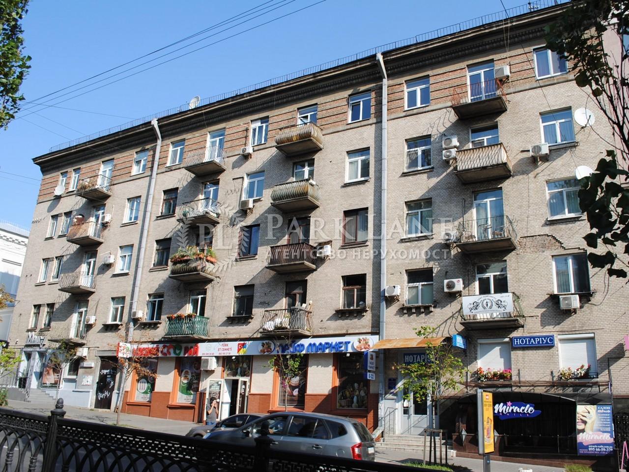 Квартира Шевченко Тараса бульв., 10, Киев, K-26296 - Фото 1