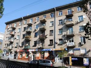 Квартира K-26296, Шевченка Т.бул., 10, Київ - Фото 2
