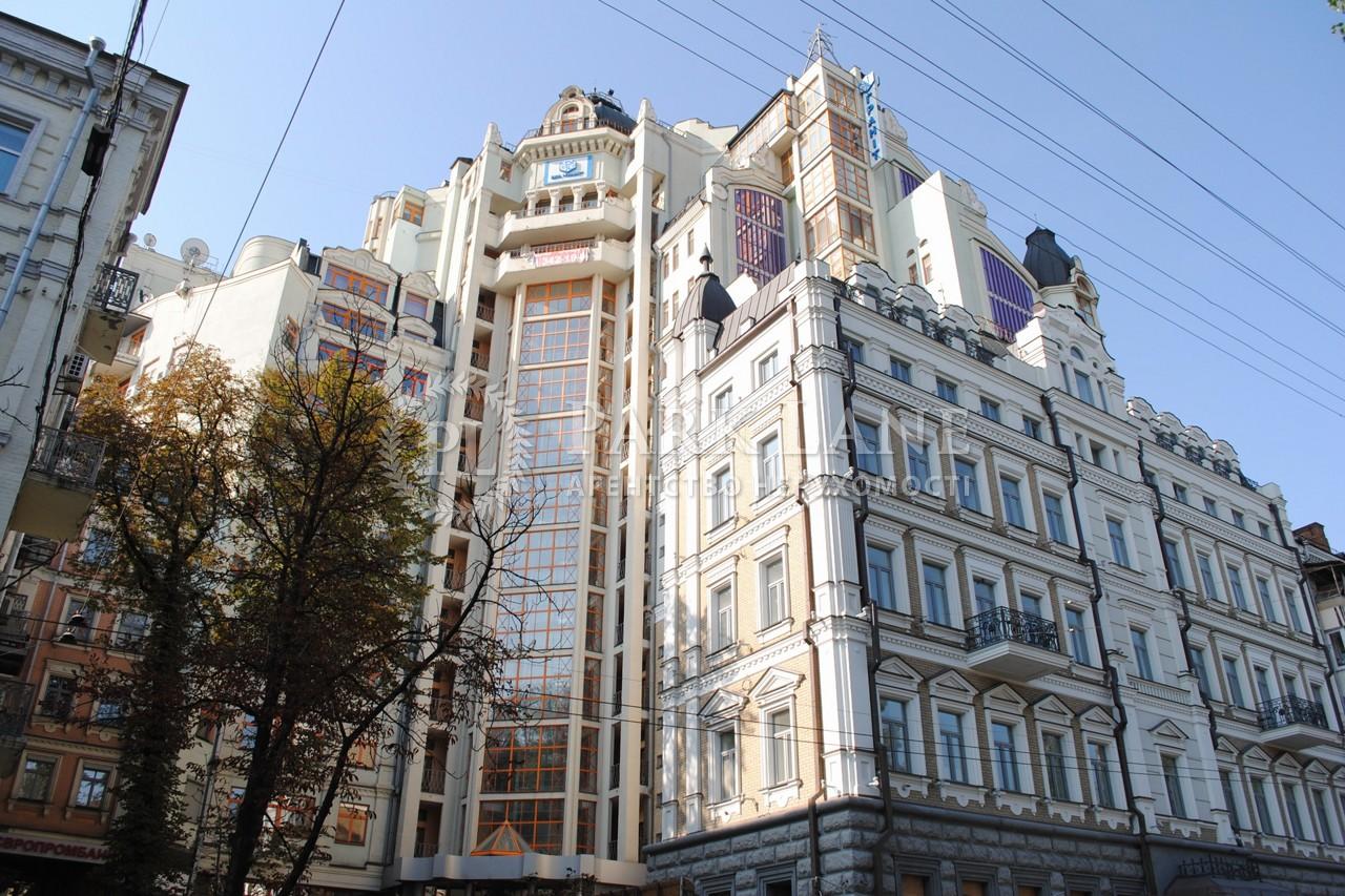 Квартира Шевченко Тараса бульв., 11, Киев, J-26372 - Фото 1