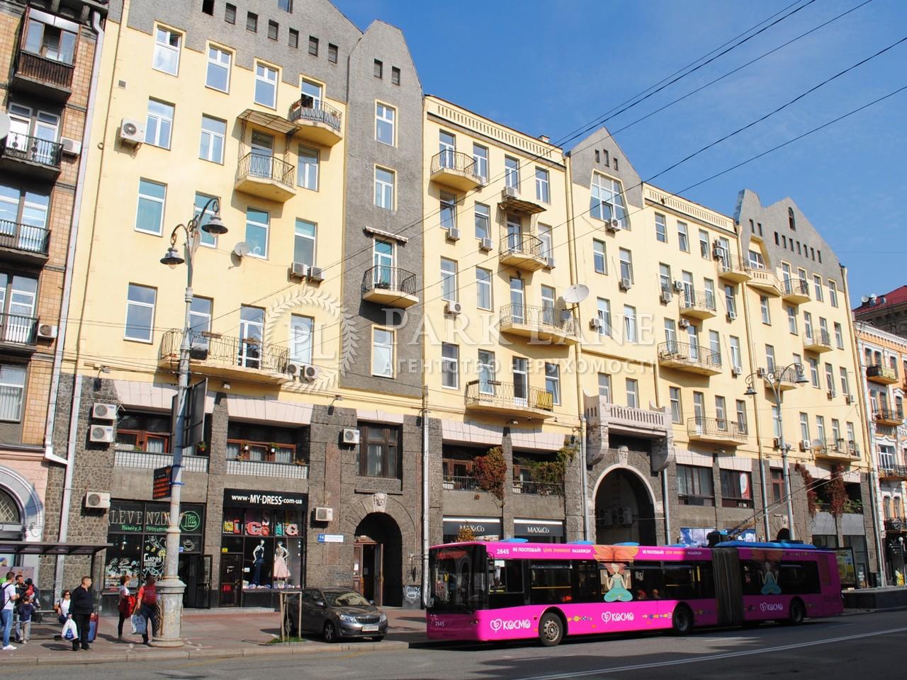 Квартира вул. Велика Васильківська, 14, Київ, Z-1142858 - Фото 1