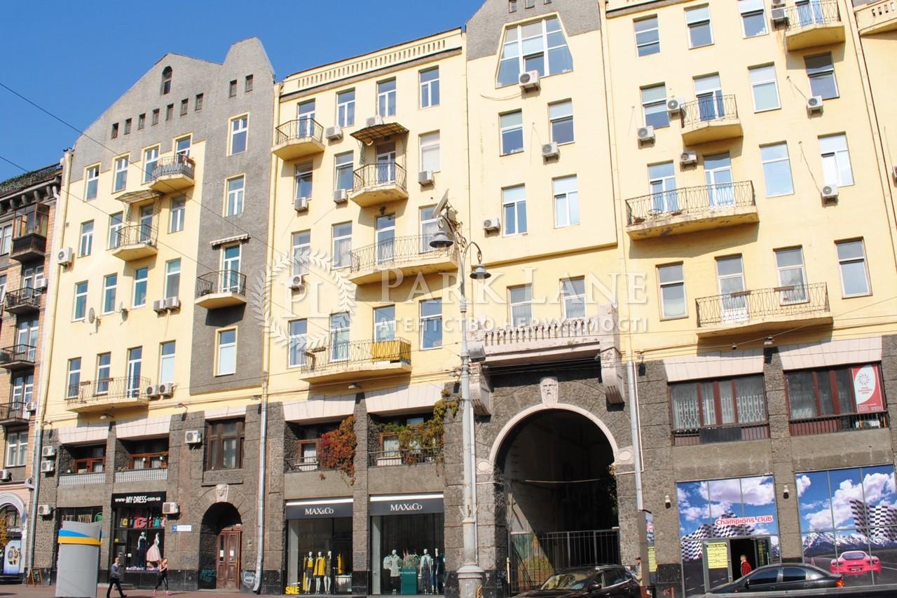Квартира вул. Велика Васильківська, 14, Київ, Z-1142858 - Фото 25