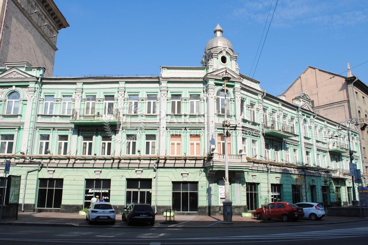 Офис, ул. Большая Васильковская, Киев, J-23075 - Фото 1