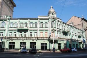 Офис, J-23088, Большая Васильковская, Киев - Фото 1