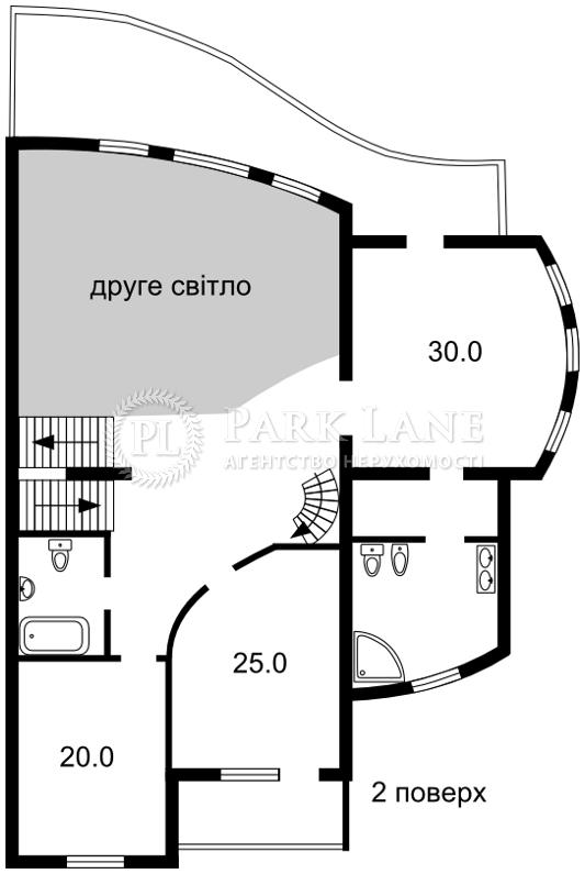 Дом Козин (Конча-Заспа), B-95689 - Фото 3