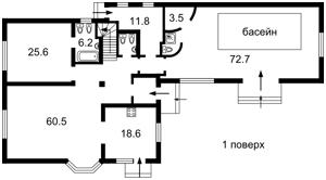 Дом X-7959, Полтавская, Буча (город) - Фото 3