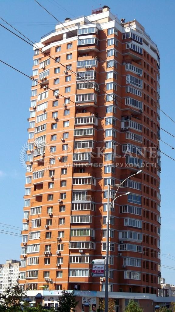 Квартира ул. Цветаевой Марины, 13, Киев, R-40431 - Фото 3
