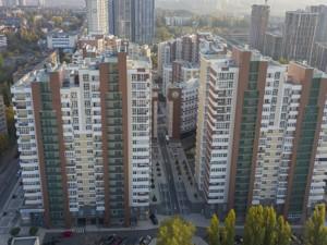 Коммерческая недвижимость, N-17156, Филатова Академика, Печерский район