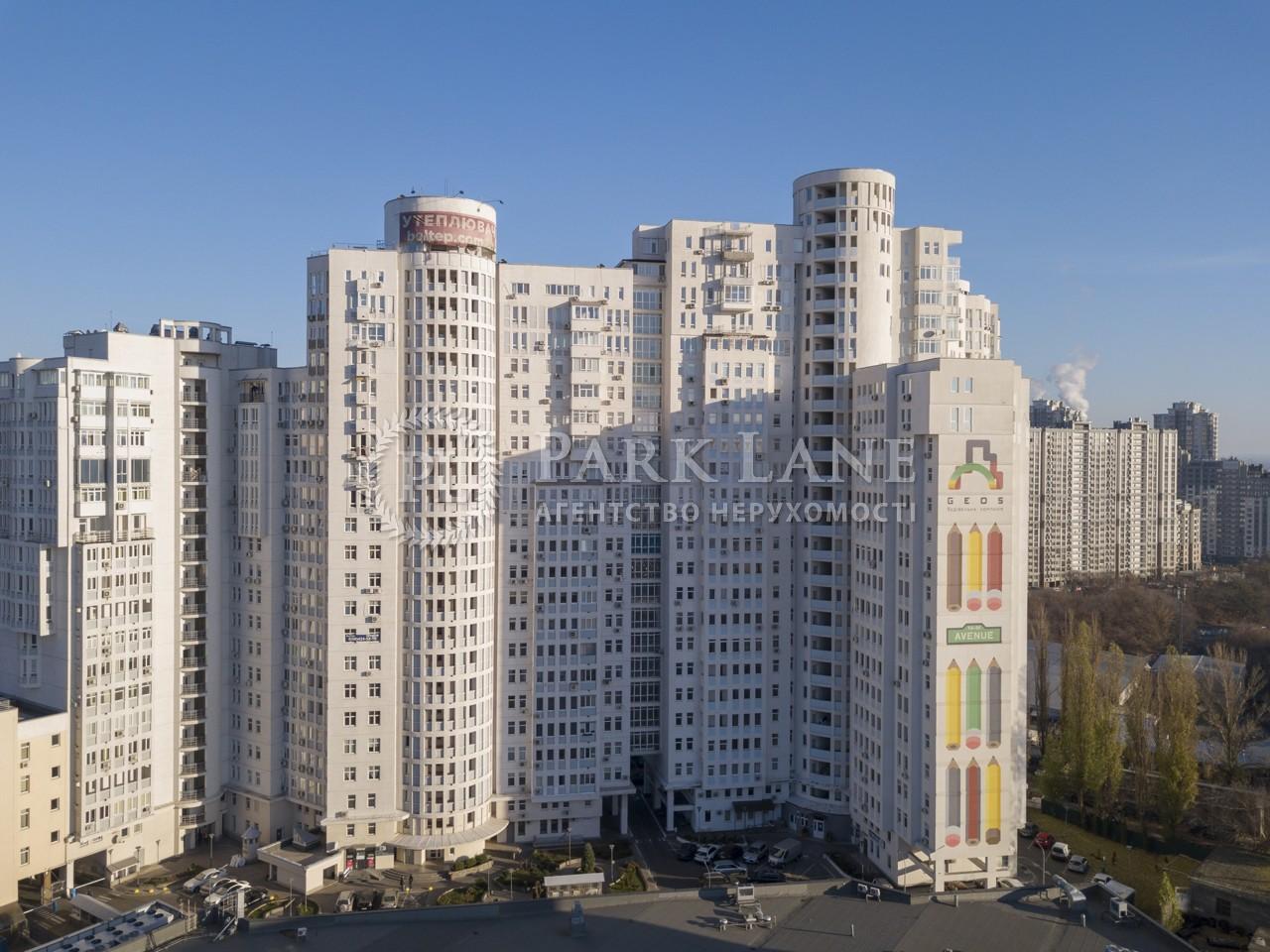 Pecherskyi kvartal