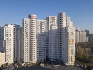 Офіс, B-97645, Дружби Народів бул., Київ - Фото 2