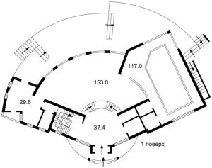 Дом I-29390, Старокиевская, Козин (Конча-Заспа) - Фото 4