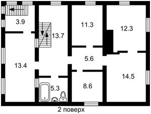Дом Z-196917, Садовая (Осокорки), Киев - Фото 5