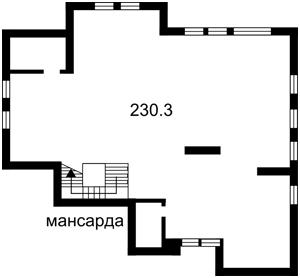 Дом N-21193, Солнечная, Лесники (Киево-Святошинский) - Фото 6
