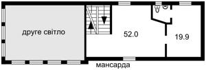 Дом N-21194, Рыболовецкая, Киев - Фото 6