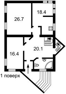 Дом N-21194, Рыболовецкая, Киев - Фото 5