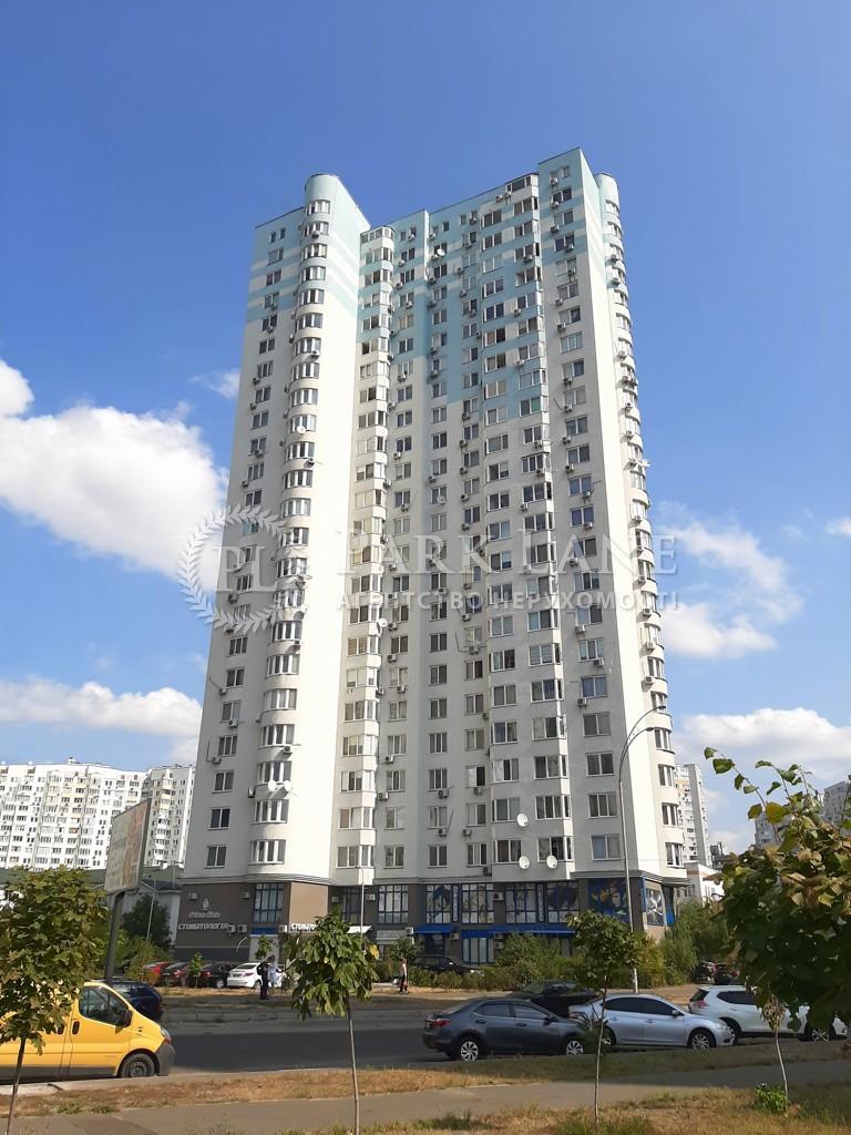 Квартира вул. Чавдар Єлизавети, 7, Київ, R-28272 - Фото 10