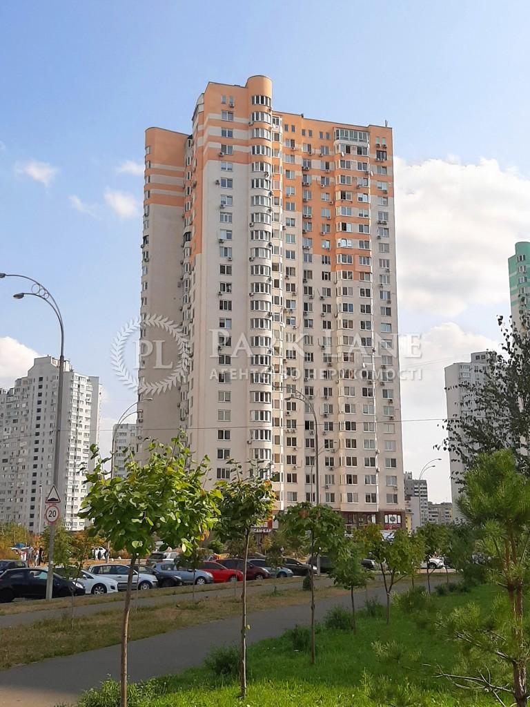 Квартира ул. Чавдар Елизаветы, 9, Киев, Z-349604 - Фото 10