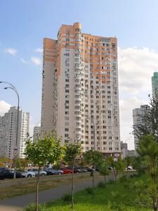 Квартира I-31247, Чавдар Елизаветы, 9, Киев - Фото 2