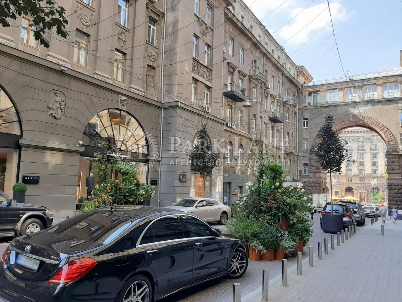 Квартира ул. Крещатик, 15, Киев, Z-1700507 - Фото 2