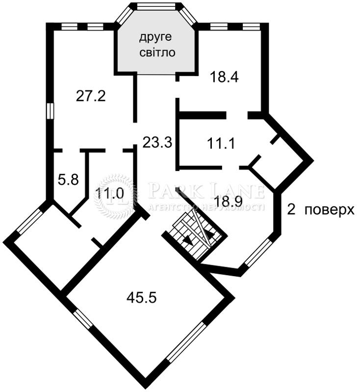 Дом Хотяновка, J-28368 - Фото 3
