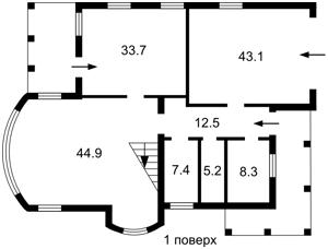 Дом N-21836, Шервудская, Козин (Конча-Заспа) - Фото 4