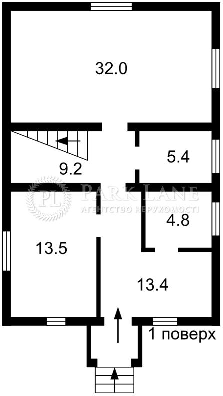 Будинок вул. Зоряна, Гатне, Z-251680 - Фото 2