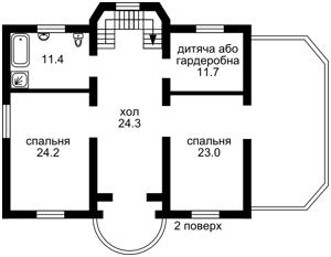 Дом Z-1384215, Федьковича, Киев - Фото 4