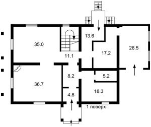 Дом N-22363, Заречная, Гнедин - Фото 7