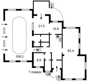 Дом B-101402, Старокиевская, Козин (Конча-Заспа) - Фото 3