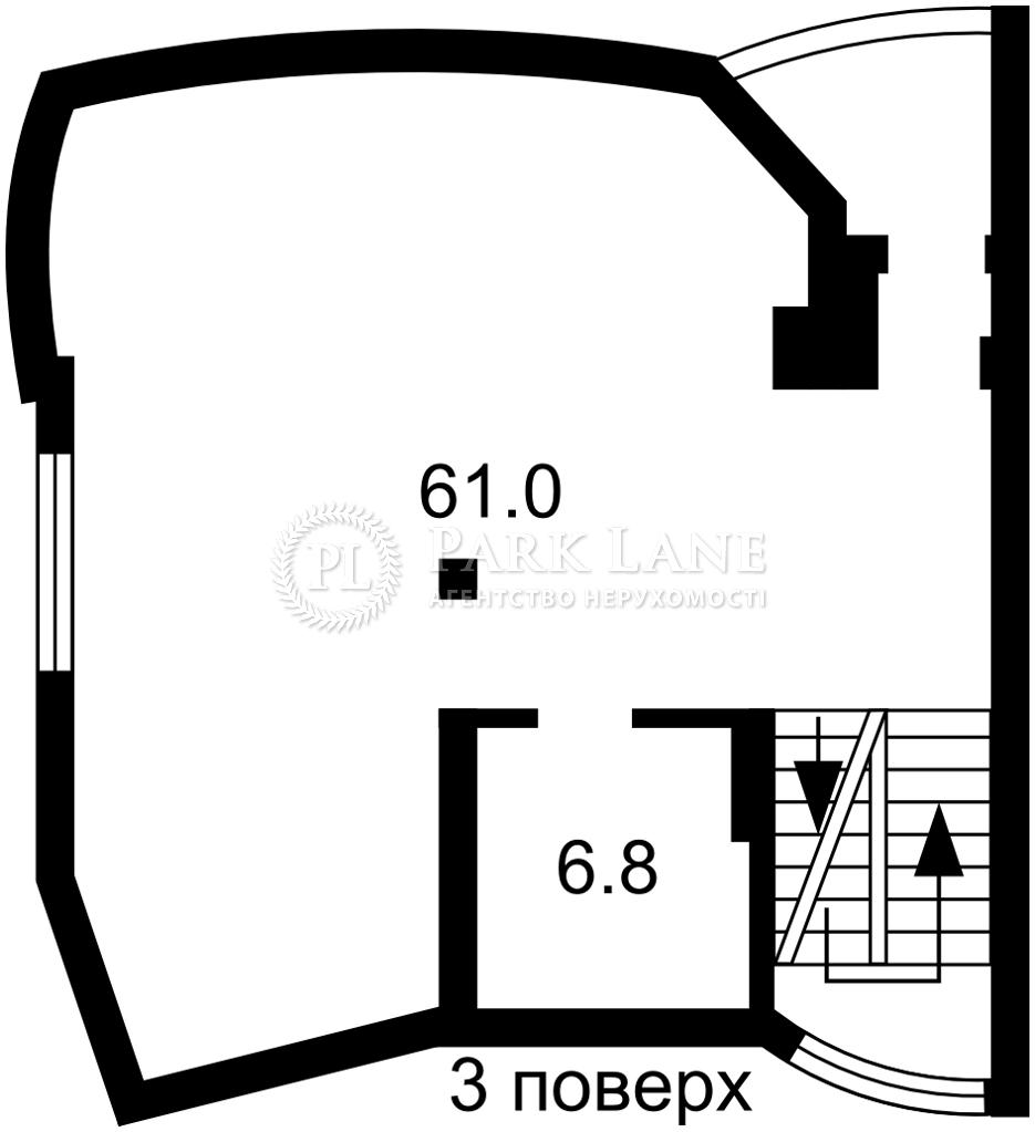 Дом J-29822, Рыбальский пер., Козин (Конча-Заспа) - Фото 4