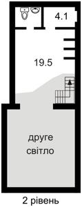 Магазин, B-101868, Велика Васильківська, Київ - Фото 4