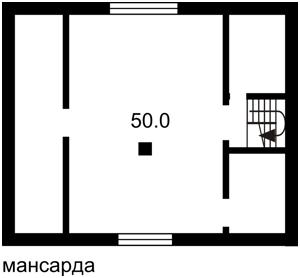 Дом B-102250, Бровары - Фото 7