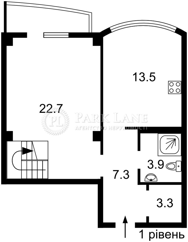 Квартира ул. Сковороды Григория, 7, Ирпень, H-49734 - Фото 2