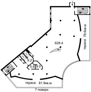 Офіс, B-102423, Шевченка Т.бул., Київ - Фото 2