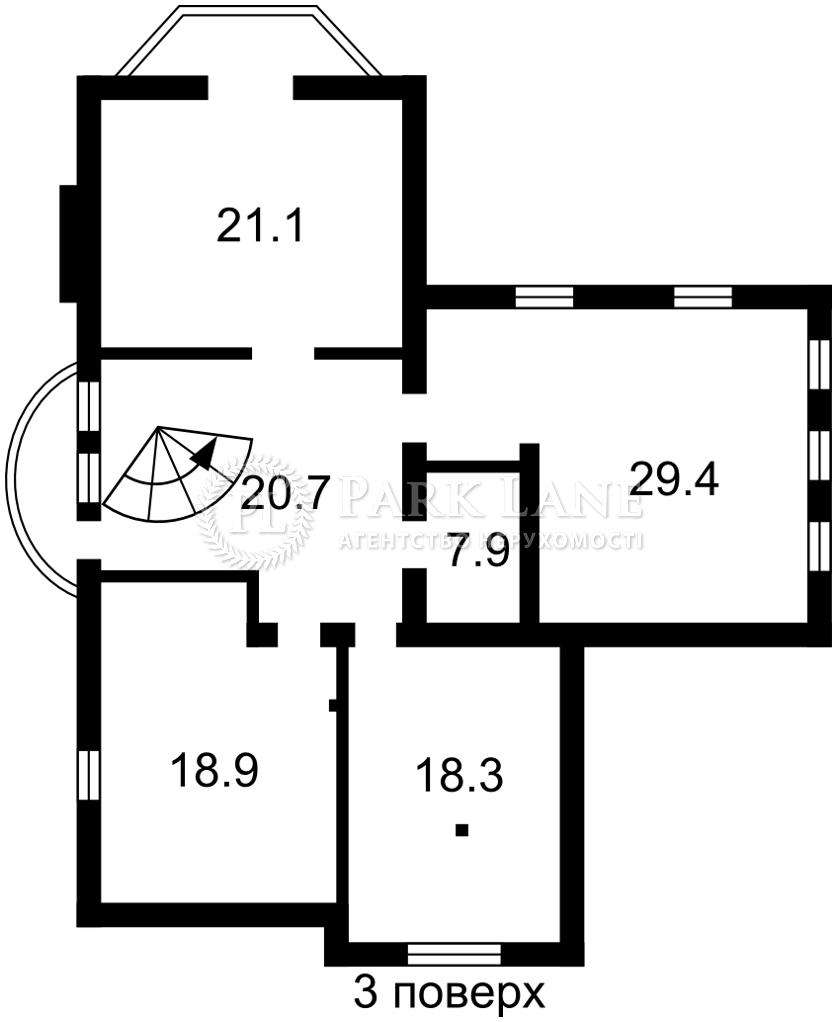 Дом B-102527, Набережная, Вишенки - Фото 7