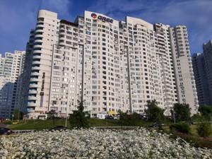 Квартира Z-560493, Бажана Николая просп., 10, Киев - Фото 1