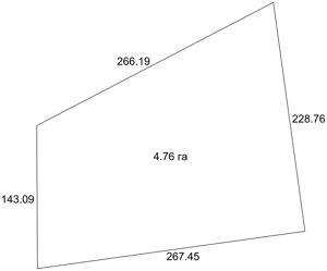 Нежилое помещение, B-102779, Козлов - Фото 2