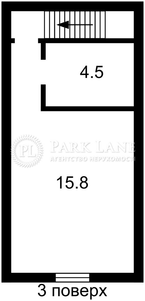 Дом R-39772, Дорошенко, Вишневое (Киево-Святошинский) - Фото 3