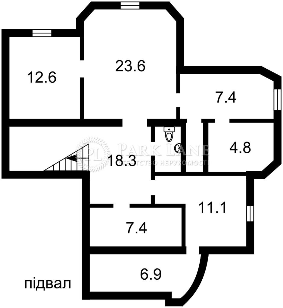 Дом Z-795645, Счастливое - Фото 3