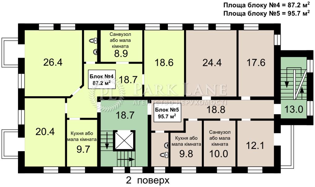Будинок R-39651, Шмідта Отто, Київ - Фото 4