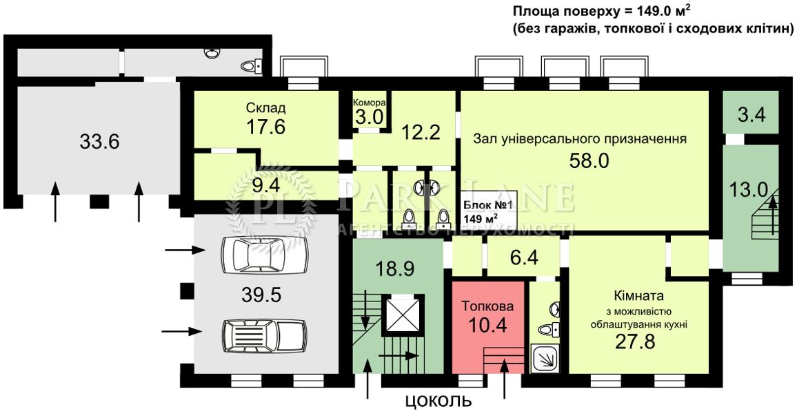 Квартира ул. Шмидта Отто, 8, Киев, R-39819 - Фото 2
