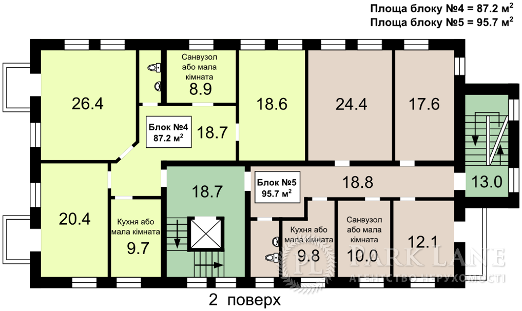 Квартира ул. Шмидта Отто, 8, Киев, R-39819 - Фото 4