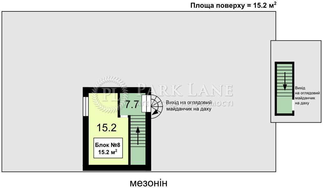 Квартира ул. Шмидта Отто, 8, Киев, R-39819 - Фото 6