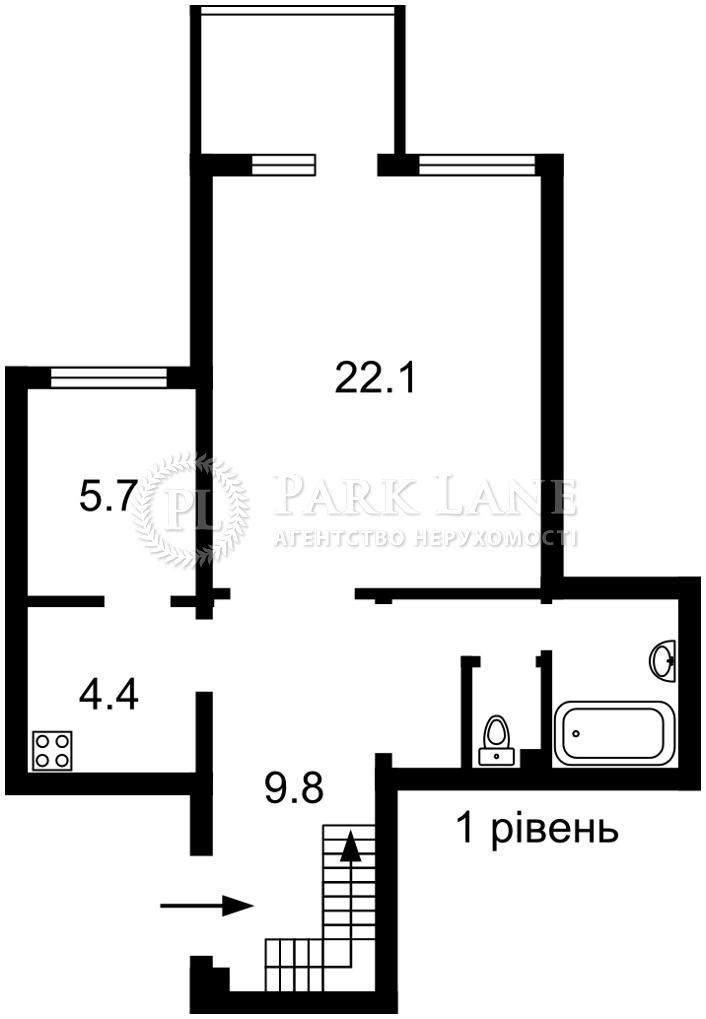 Квартира I-33431, Пушкинская, 8б, Киев - Фото 2