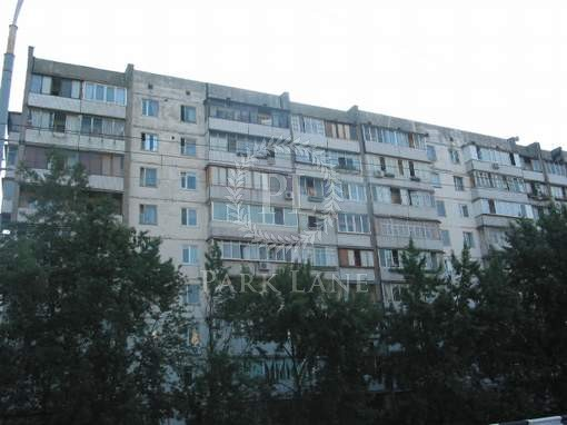 Квартира, H-48308, 48
